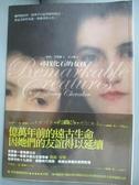 【書寶二手書T3/翻譯小說_ORV】尋找化石的女孩_崔西.雪佛蘭