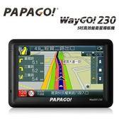 【PAPAGO 】WayGo230 5吋 GPS 衛星導航 WayGo220 升級(贈擦拭布+PIZZA沙包座+環保一杯袋)