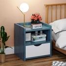 床頭櫃 現代床頭柜置物架北歐臥室小型收納柜儲物柜多功能經濟型柜子【快速出貨八折搶購】