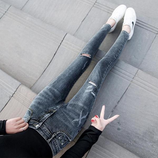窄管褲 韓版破洞牛仔褲高腰顯瘦女百搭秋冬緊身褲復古小腳長褲潮  店慶降價