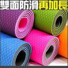 TPE環保6MM瑜珈墊+袋背包運動墊地墊...