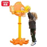 兒童籃球架子寶寶可升降投籃筐小孩籃球架框家用室內幼兒球類玩具 韓慕精品 YTL