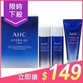 韓國 AHC G6玻尿酸超越系列旅行三件組(化妝水25ml+乳液25ml+洗面乳25ml)【小三美日】A.H.C 159