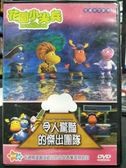 影音專賣店-P20-040-正版DVD*動畫【花園小尖兵:令人驚豔的傑出團隊】-卡通頻道最受歡迎的幼兒音