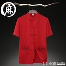 棉麻T恤~2020夏季新款棉麻短袖唐裝中年男士漢服中國風紅色寬鬆薄款上衣男