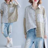 棉麻格紋拼接格子長版襯衫上衣-大尺碼 獨具衣格