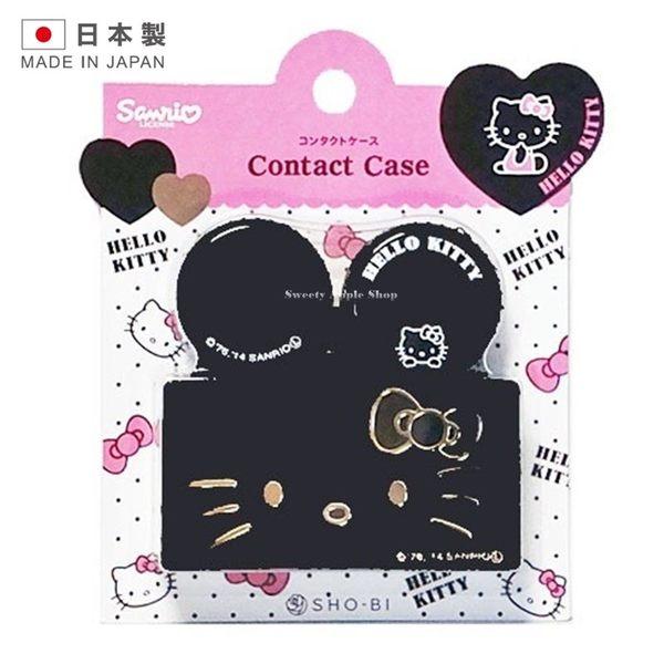 日本製 日本限定 HELLO KITTY 大臉 隱形眼鏡 隨身盒 / 水盒 (黑色)