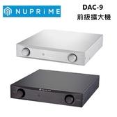 Nuprime DAC 前級擴大機 DAC-9 公司貨 結帳再折