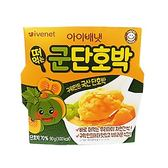 韓國 IVENET 艾唯倪 一日三餐寶寶果泥(南瓜風味)