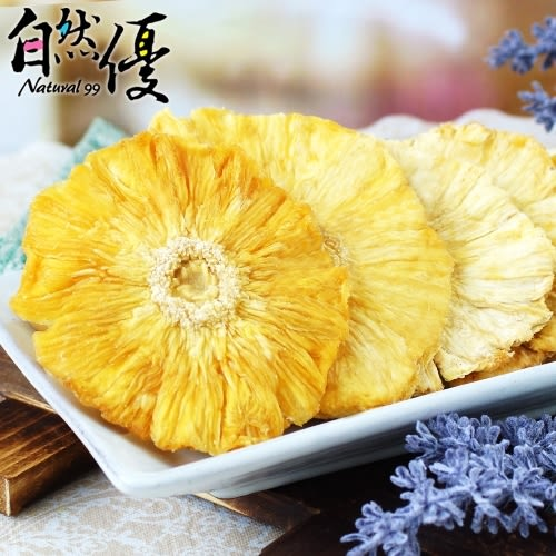 自然優 天然無糖金鑽鳳梨乾150g  (6入禮盒任選用)