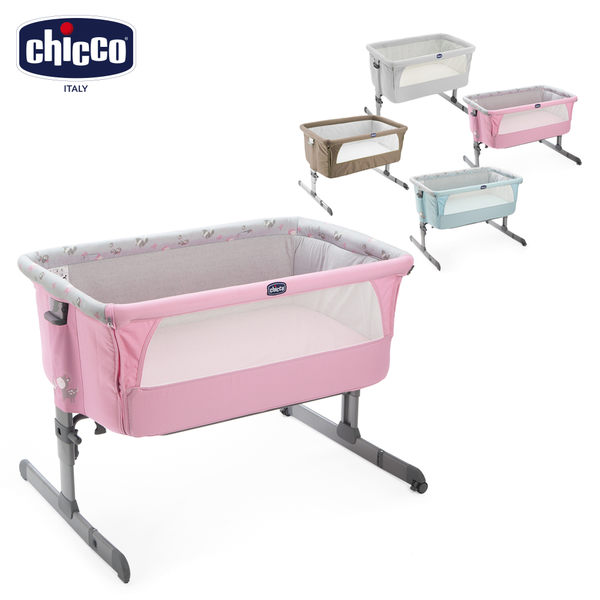 chicco-Next 2 Me嬰兒床-布套