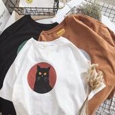 現貨速達 潮T 情侶裝 純棉短T MIT台灣製 【Y0803】黃眼黑貓