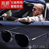 太陽眼鏡兩用墨鏡變色眼鏡男士偏光太陽鏡男潮釣魚開車司機蛤蟆鏡眼睛墨鏡 潮人女鞋
