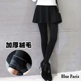內搭褲 - 厚磅保暖內絨毛假2件短裙踩腳內搭褲 【23382】《3色》Blue Paris 現貨