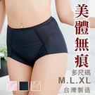 【 唐朵拉 】台灣製高腰輕薄束褲-舒適無...