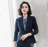 韓版學生女學院風工裝職業正裝商務制服懶人易拉得拉錬一拉得領帶 花間公主