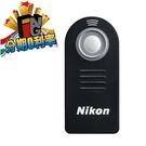 NIKON ML-L3 原廠遙控器 D600 D7000 D5100 D3200 專用 MLL3 遙控器