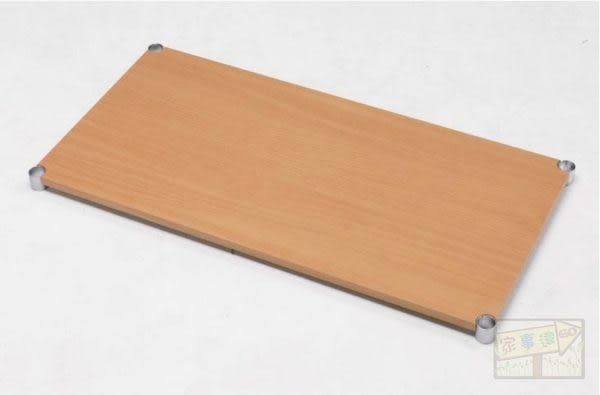 [ 家事達 ] 鍍鉻層架專用--鐵木真 木板 90*45CM