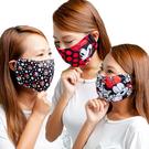 【Disney 】米妮系列立體舒適成人口罩(男女通用)