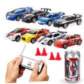 超小型可樂罐遙控車易拉罐遙控車高速迷你漂移車充電遙控車 igo 薔薇時尚