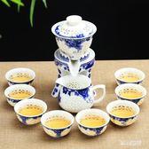 全半自動出水陶瓷茶具套玲瓏鏤空懶人功夫泡茶器OU1811『miss洛羽』TW