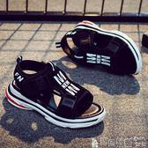 男童涼鞋 男童涼鞋男孩韓版學生夏季女童防滑沙灘鞋中大童兒童涼鞋  寶貝計畫