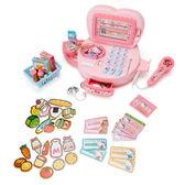 【震撼精品百貨】Hello Kitty 凱蒂貓~KITTY迷你收銀機玩具