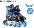 直排輪 溜冰鞋兒童初學者全套裝旱冰輪滑鞋男女童中大童小孩可調成年TW【快速出貨八折鉅惠】