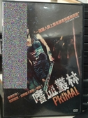 挖寶二手片-P25-044-正版DVD-電影【嗜血叢林】-克魯波蘭 林賽法利斯 柔伊塔克威史密斯(直購價)