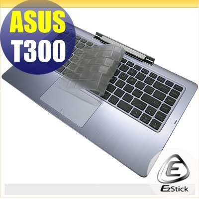 【EZstick】ASUS T300 T300LA 系列 專用奈米銀抗菌TPU鍵盤保護膜