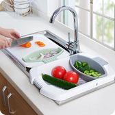 分合式水槽瀝水切菜板家用塑料砧板案板可拆廚房水果切板yi 聖誕交換禮物