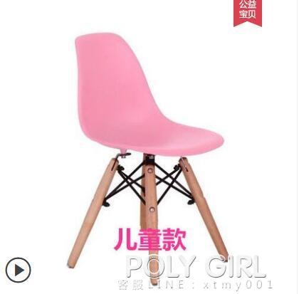 三唐北歐伊姆斯餐椅現代簡約家用書桌椅懶人洽談休閒靠背實木椅子 ATF 喜迎新春