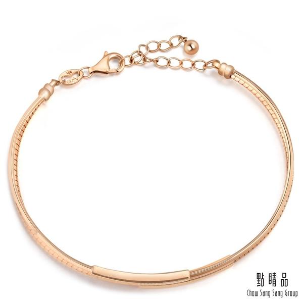 點睛品 Wrist Play 18K玫瑰金 簡約主義雙環設計手鍊