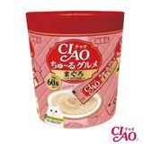 【CIAO】啾嚕肉泥-鮪+吻+扇貝14g*60條SC-135(D002B66)