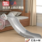 溜滑梯兒童床沿折疊滑滑梯寶寶室內家用小型...