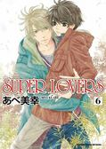 SUPER LOVERS (6 )