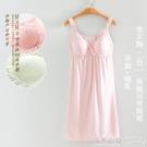 竹纖維夏季哺乳吊帶洋裝孕婦睡衣產後月子服喂奶背心睡裙免文胸 怦然心動