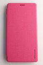 NILLKIN Sony Xperia C4 手機套 新皮士系列-星韻 請您於備註欄註明加購顏色 有4色