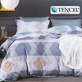MIT吸濕排汗柔滑天絲 薄床包3件組 加高35CM(雙人、加大)《赫爾曼》