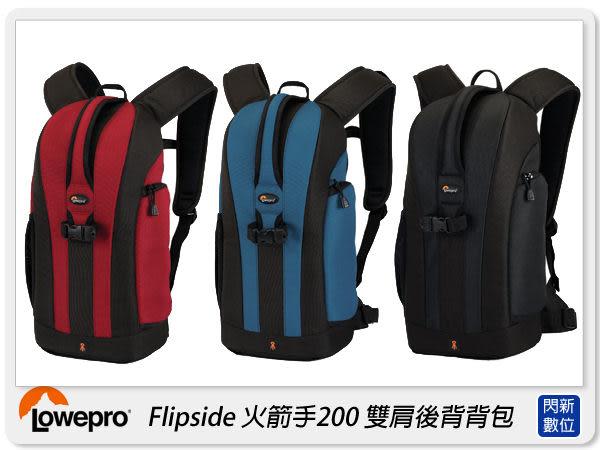 【分期0利率,免運費】Lowepro 羅普 Flipside 200 火箭手 雙肩 後背包 攝影背包 / Flipside 200