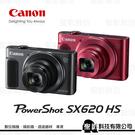 Canon PowerShot SX62...