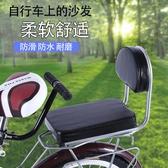 自行車坐墊 自行車後座墊帶靠背加厚山地車後貨架軟坐墊舒適兒童座椅後置JD 雙12