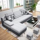 沙發 布藝沙發客廳整裝現代簡約小戶型組合三人位出租房經濟型乳膠沙發YYJ 【快速出貨】