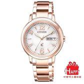 CITIZEN 星辰  亞洲限定款** 女伶優雅時尚腕錶 ♥ EW2422-55A  玫瑰金