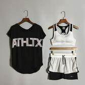 瑜伽服套裝女跑步運動裝備寬鬆短袖健身服三件套速乾背心短褲「伊衫風尚」