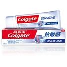 高露潔 抗敏感 微晶鹽護齦牙膏 120g