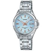 CASIO 溫婉不鏽鋼日期顯示指針錶-淺藍面X玫瑰金刻度(LTP-1308D-2A)