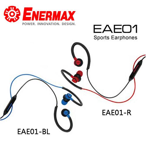 保銳 ENERMAX  安耐美 運動型耳掛式耳機 EAE01  黑紅 黑藍