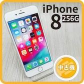 【中古品】iPhone 8 256GB