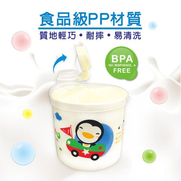 【奇買親子購物網】PUKU加大容量四格奶粉盒180CC